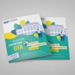 Consulter la plaquette de l'UTA (présentation synthétique)